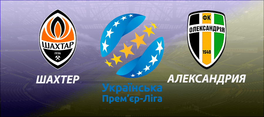 Шахтер Донецк – Александрия прогноз и ставки УПЛ