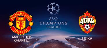 Манчестер Сити - Вест Хем прогнозы и ставки на АПЛ