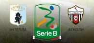 Энтелла - Асколи прогноз и ставки Серия Б
