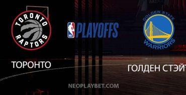 Прогноз и ставка на первый матч финала НБА