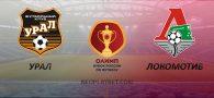 Прогноз и ставка на финал Кубка России