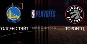 Прогноз и ставка на финал плей-офф НБА