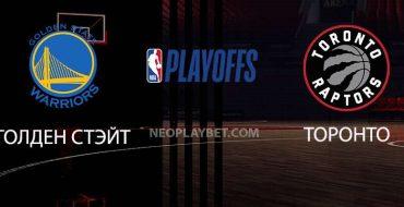 Прогноз и ставка на плей-офф НБА