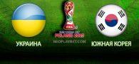 Прогноз и ставка на финал молодежного Чемпионата Мира 2019