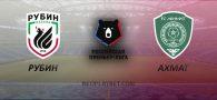 прогноз на матч Рубин - Ахмат