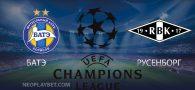 Прогноз и ставка на матч Лиги Чемпионов БАТЭ - Русенборг