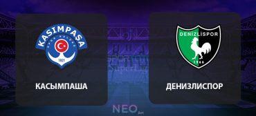 Прогноз на матч Касымпаша – Денизлиспор 24 февраля 2020