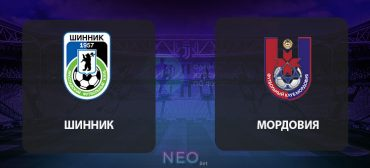 Прогноз на матч Шинник – Мордовия 21 февраля 2020