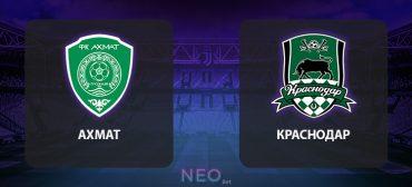 Прогноз на матч Ахмат – Краснодар, футбол 31 октября 2020