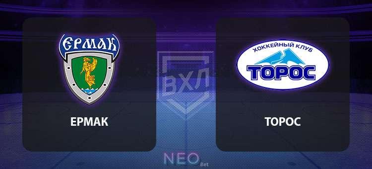 Прогноз на матч Ермак – Торос, хоккей 6 ноября 2020