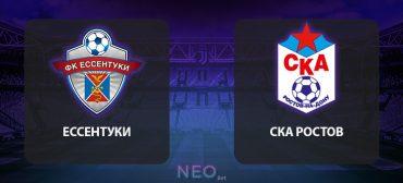 Прогноз на матч Ессентуки – СКА Ростов, футбол 13 ноября 2020