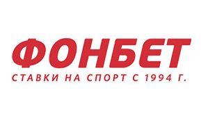 фонбет логотип бк