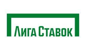 Лига Ставок логотип бк