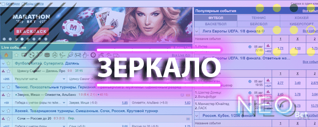 рабочий сайт балтбет