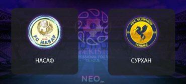 Прогноз на матч Насаф – Сурхан, футбол 21 сентября 2020