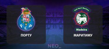 Порту – Маритиму Прогноз на матч 10 июня 2020