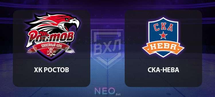 Прогноз на матч ХК Ростов – СКА-Нева, хоккей 6 ноября 2020