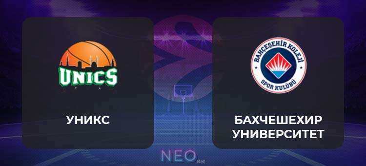 Прогноз на УНИКС – Бахчешехир Университет, баскетбол 6 октября 2020